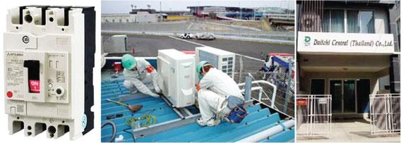 電気工事は日系業者なら安心