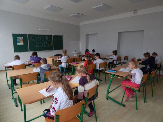 3-і класи