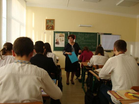 Урок веде Вихованець Ольга Йосипівна