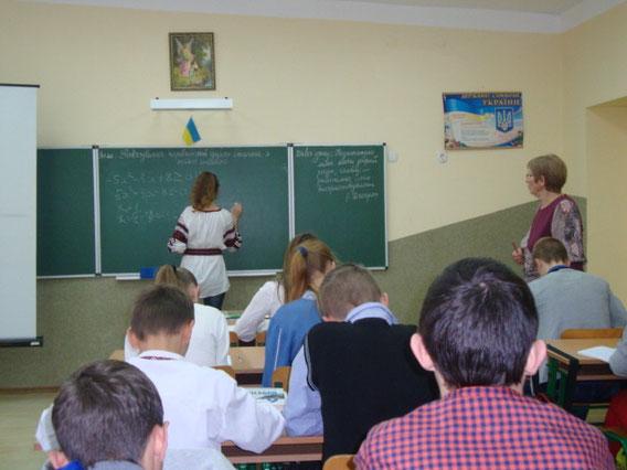 Урок веде Антошко Леся Остапівна