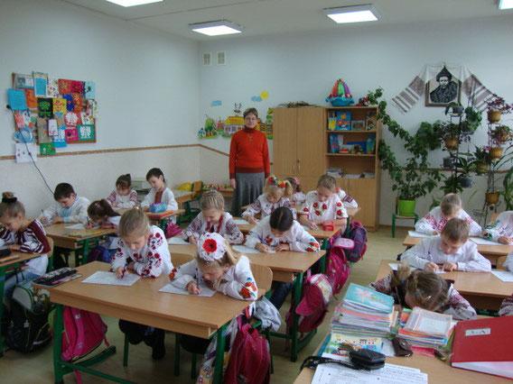 Початкові класи
