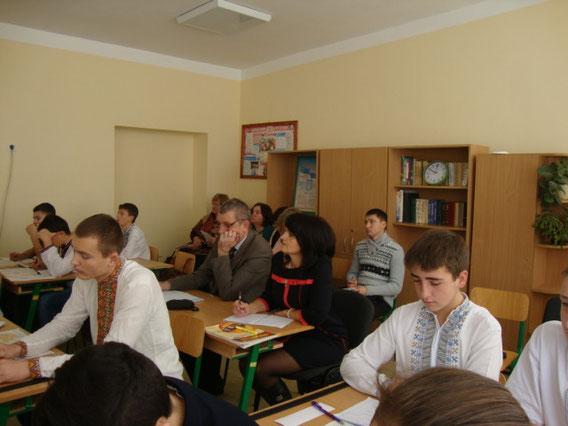 Творча група вчителів історії
