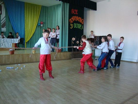 Козацькі ігри