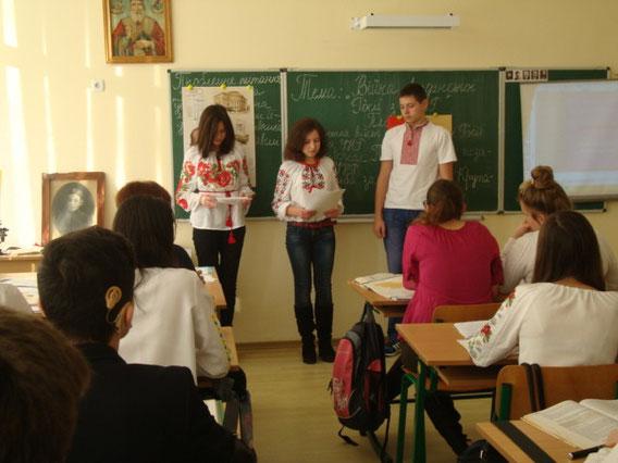 Презентація учнів на уроці