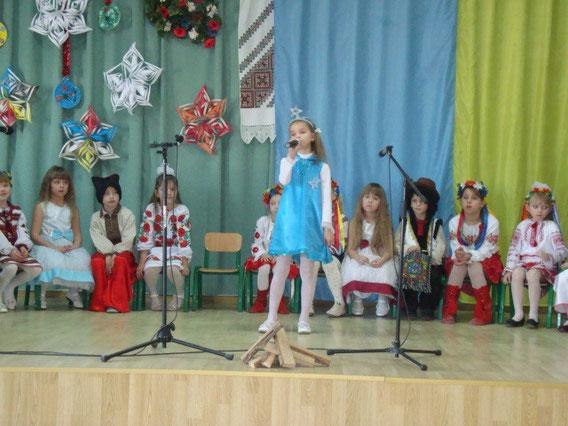 Пісня про Україну