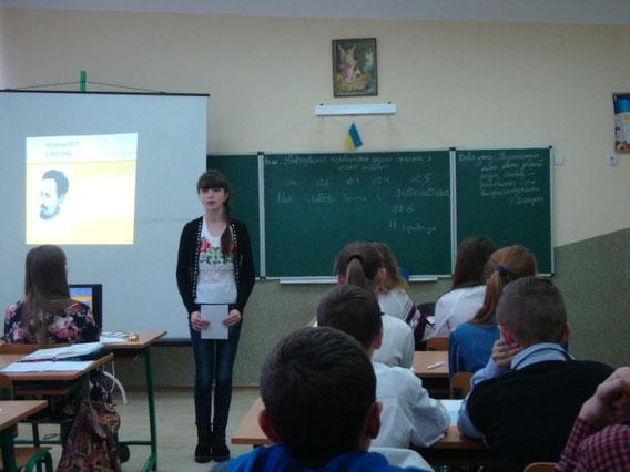 Повідомлення про видатного математика України