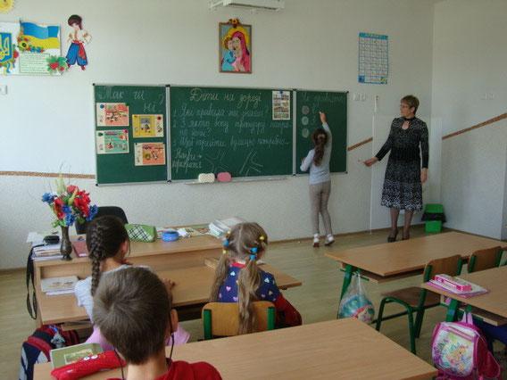 Учні повторили правила і розглянули їх на конкретних прикладах