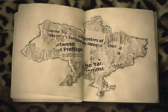dmytrukart, vitaliy dmytruk,дмитрук, dmitruk,artist,ukraine,revolution,украина карта рисунок, рисунок украина, украина крым, украина война,war,football,news ukraine,newspaper,art,sketchbook dmytruk,графика