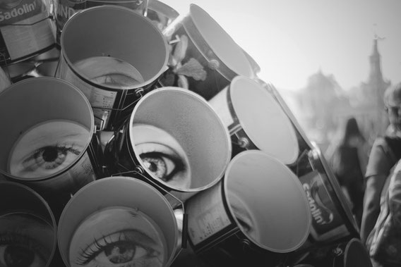 око, очі, гогольфест дмитрук, дмитрук інсталяція, глаза арт, искусство украина