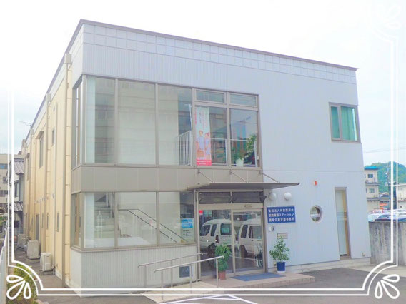 井原医師会 訪問看護ステーション