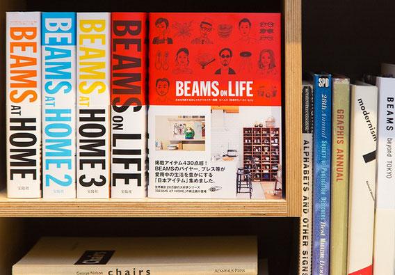 BEAMS の社員・関係者の自宅を紹介する本