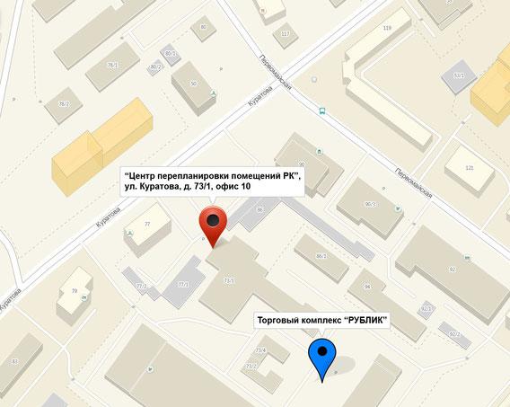 Наш офис находится в 100 м. от перекрестка улиц Первомайская и Куратова.