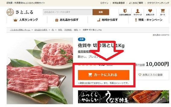 引用:https://www.satofull.jp/products/detail.php?product_id=1003773