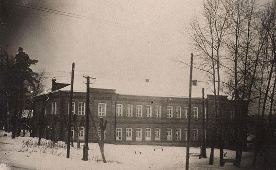 Главный корпус Красногорской больницы постройки 1870-х гг. Фото 1934г.