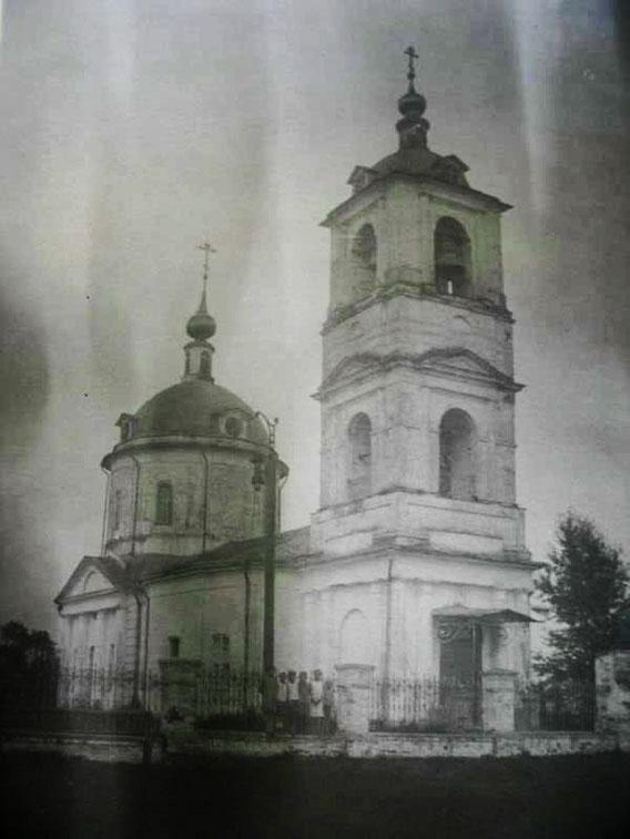 Никольская 1821г.  Фото: Лебедев А.Т. 1932г.