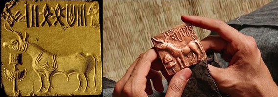 seal_mohenjo_daro_painter_s_blog_amar_singha