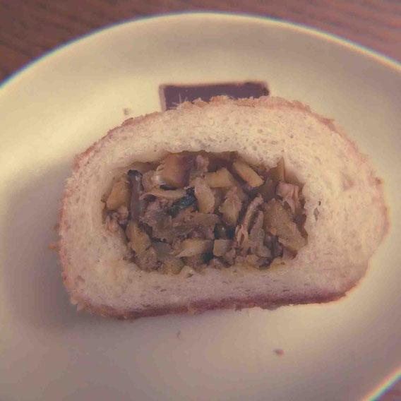 食物繊維もたっぷりヘルシー乾物焼きカレーパン!
