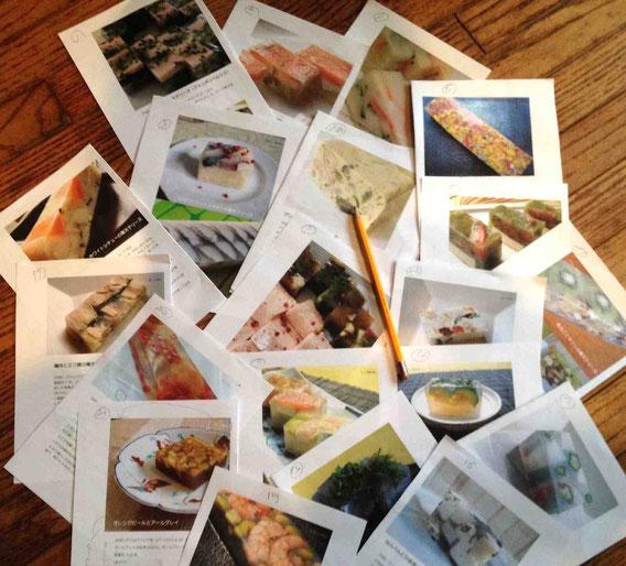 20種の寒天テリーヌのレシピ集です