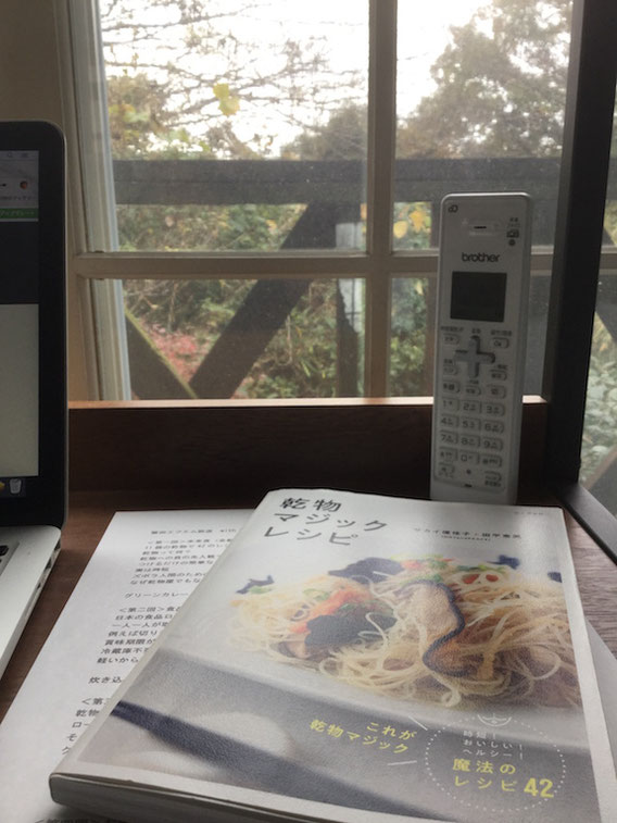 10月末に発売の「乾物マジックレシピ」からもレシピを数点ご紹介