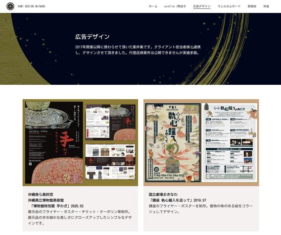 ジンドゥーAI ビルダーのミュージシャンユーザー事例:ATOM ON SPHERE 特設サイト