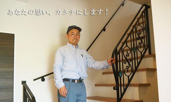 我が家の階段に、「オリジナルのアイアン手すりを付けたい」