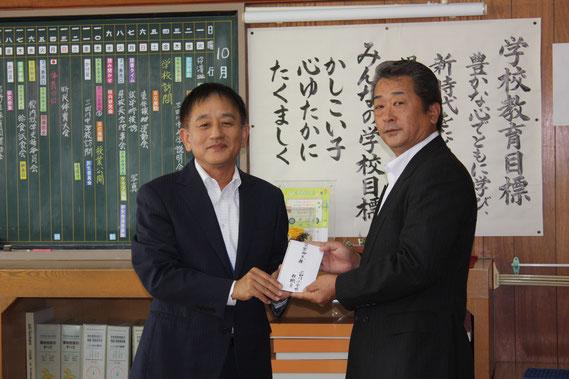 三田川小学校教職員様