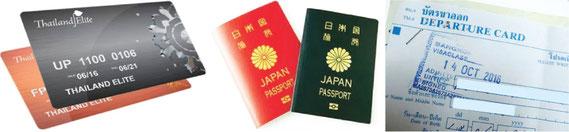 タイで滞在のためのビザ取得