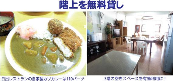 カツカレー 70バーツ。カラリと揚がったトンカツはよい。カレーも日本の味