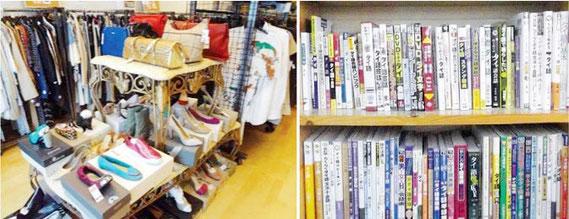 中古の書籍専門店から、ブランド品専門店、なんでも買い取ってくれるリサイクルショップなど様々