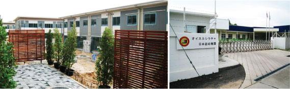 日本人向けのサービスアパートと隣接する日本語幼稚園