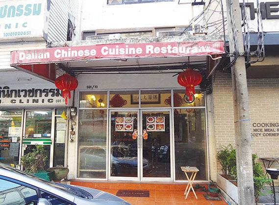 日本人も行きやすいソイ33/1の店舗。そのほか、エカマイ店、トンロー店もある