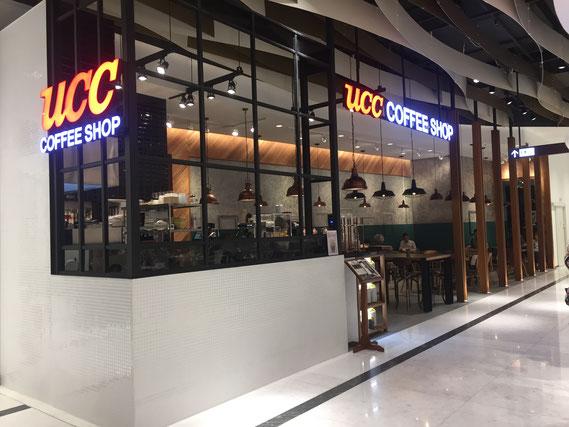 アイコンサイアムの高島屋1FにオープンしたUCC直営の喫茶店