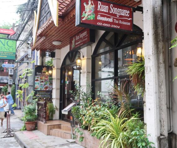 接待にも使える本格タイ料理レストラン