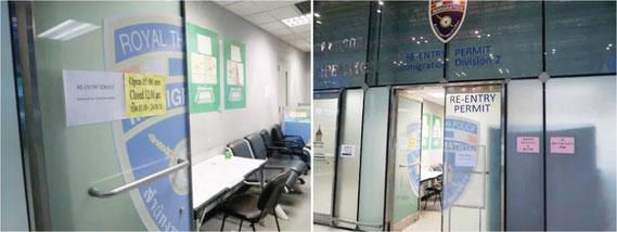 スワナプーム空港のリエントリービザを取得できるオフィス