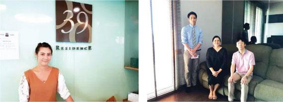 日本人家族の近状報告やアパートマネジャーによる物件紹介コーナー