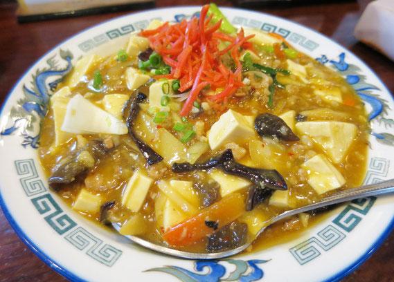 麻婆豆腐丼 230バーツ