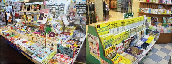 漫画喫茶に行くのもよい。日本の雑誌もある