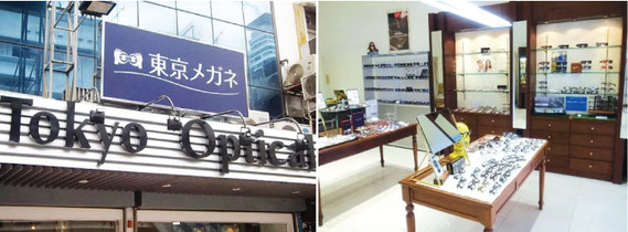 日本人にお馴染みの東京メガネはスクムビット・ソイ33/1にある