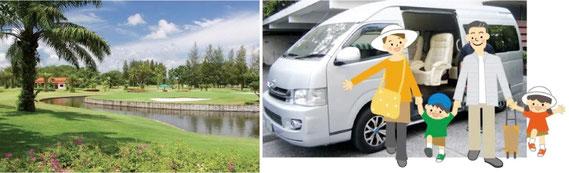 休日の小旅行やゴルフの利用にも便利な日本人向けレンタカー