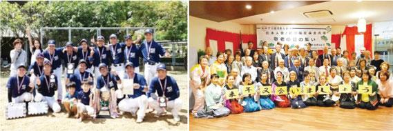日本人の集まるスポーツクラブやサークルなどの催し、行事