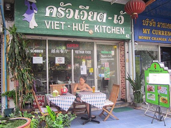 チョンノンシー駅からすぐのところにある、こじんまりしたベトナム料理店
