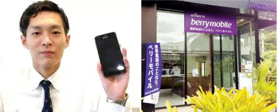 日本人常駐の携帯ショップなら安心