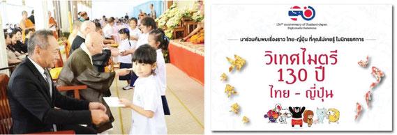 チェリティイベントやタイの伝統的な催しに行ってみるのもよい