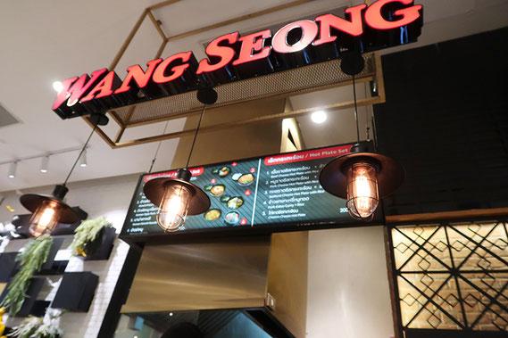 エムクオーティエ地下のストリートフード内にあるWang Seong