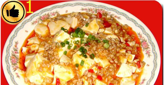 人気ナンバーワンのマーボー豆腐