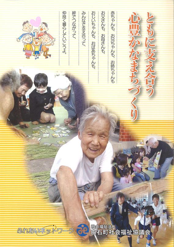 平成24年4月発行
