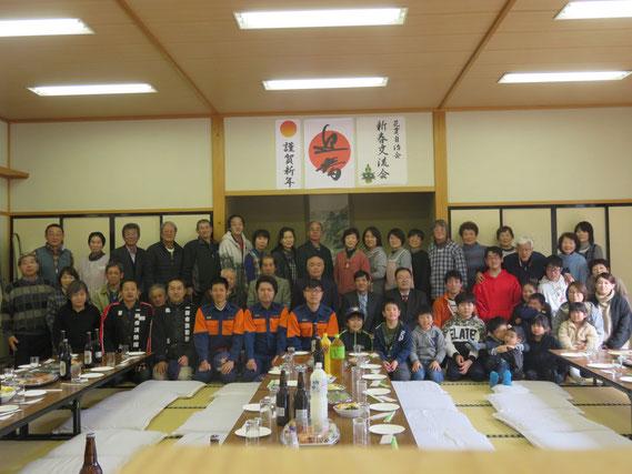 一関市千厩 花貫自治会(奥玉) 老若男女が参加する新春交流会の様子(令和2年)