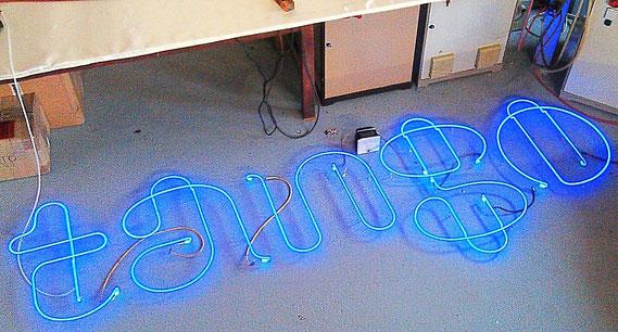Neon Berlin // Neonschrift Kunst