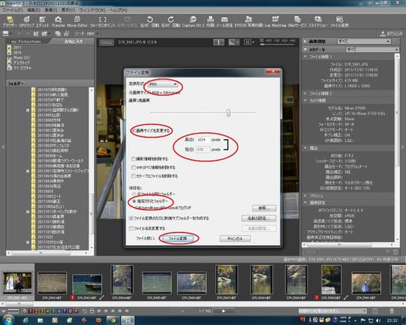ファイル変換の画面