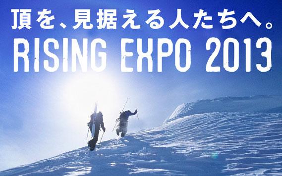 RISING EXPO